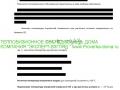 Тепловизионный отчет - лист (2)