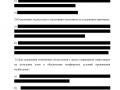 Тепловизионный отчет - лист (20)