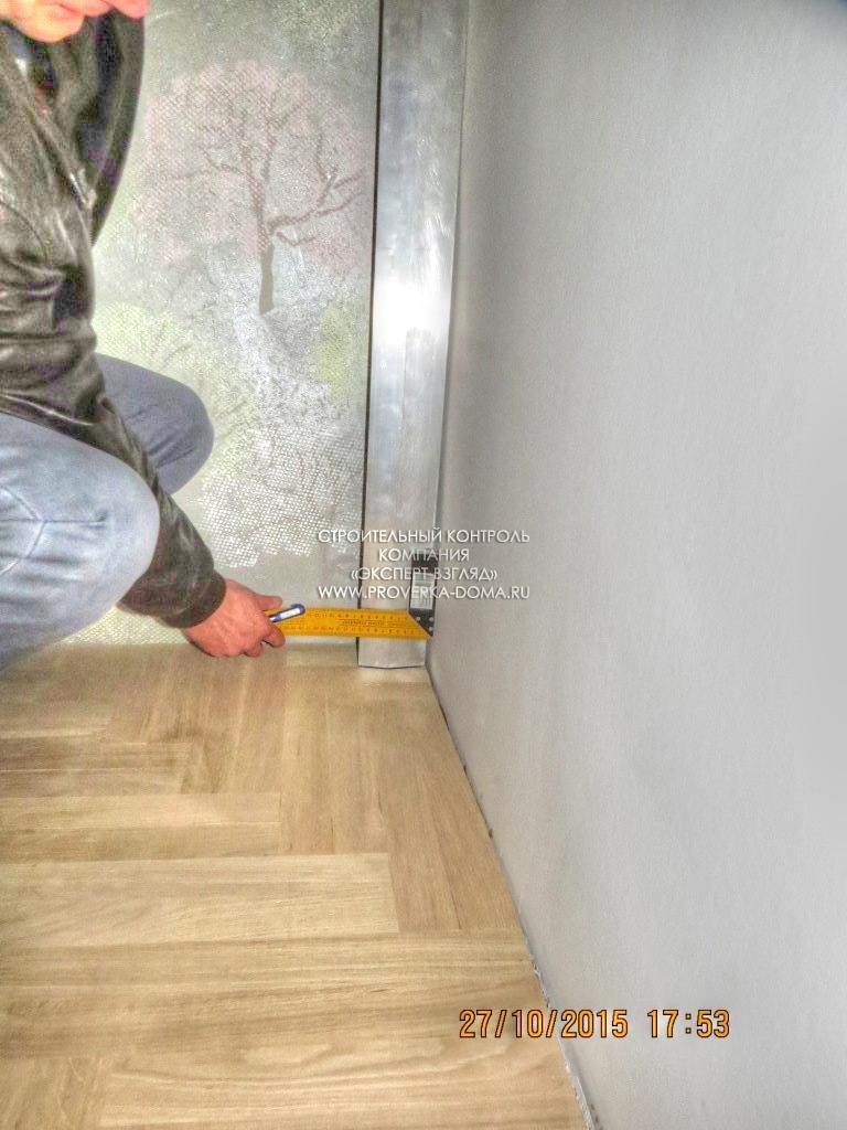 Перепланировка 4 х комнатной квартиры в КОПЭ - ГСПСРУ