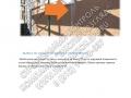 Отчет стройконтроль пример (11)