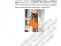 Отчет стройконтроль пример (12)