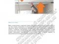 Отчет стройконтроль пример (20)
