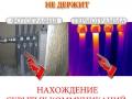 Настройка систем отопления / теплоснабжения с помощью тепловизора