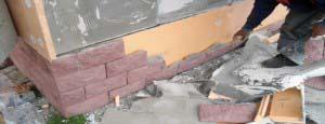 Проверка строительных работ