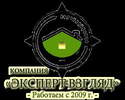 ЭКСПЕРТ ВЗГЛЯД - СТРОИТЕЛЬНЫЙ КОНТРОЛЬ
