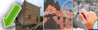 Проверка качества постройки капитальных стен