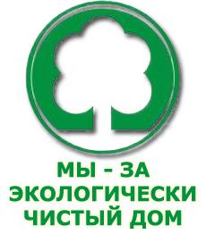 Экологичность строительства