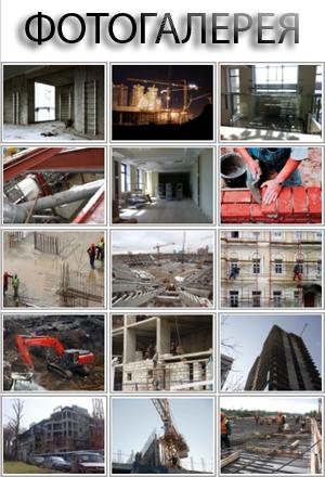 Фото строительных ошибок
