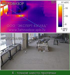 Поиск протечки тепловизором