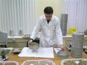 Проверка строительных материалов и конструкций