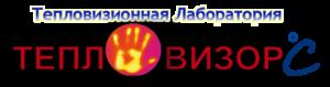 teplovizors.ru